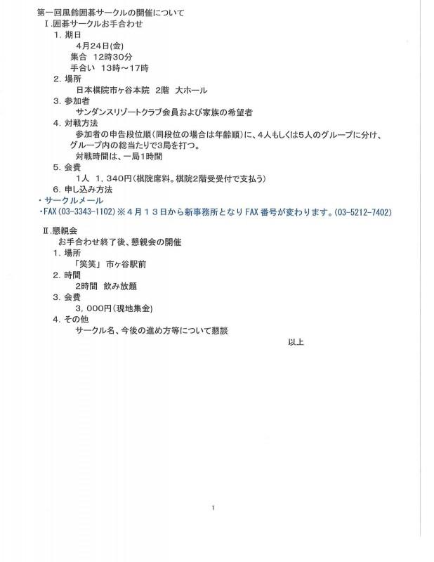 image-0001 (5) - コピー