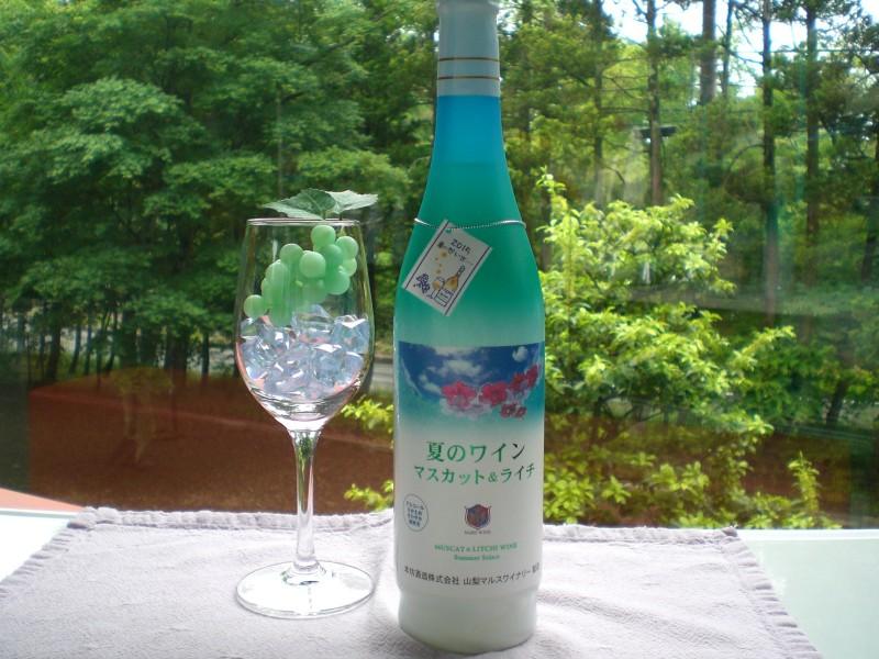 夏のワイン