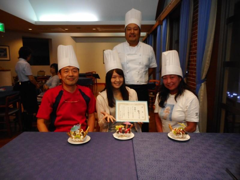飯田family