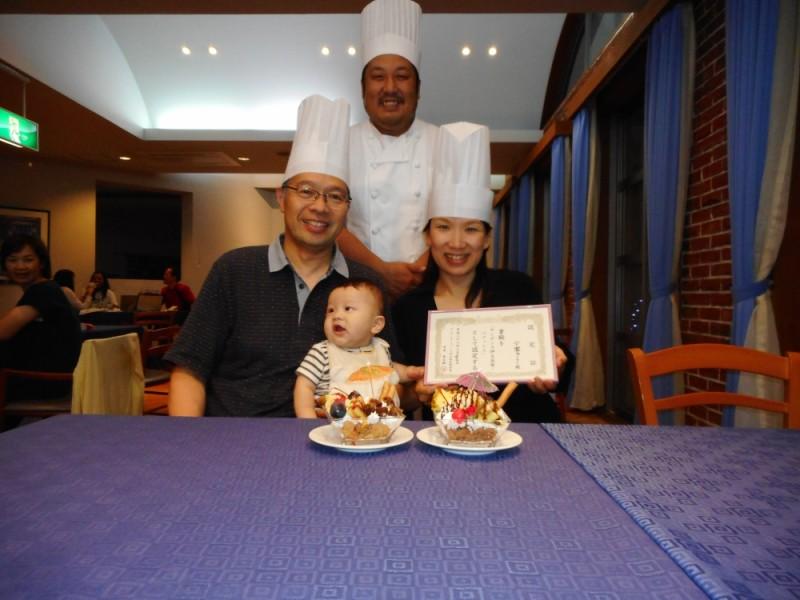 小宮family