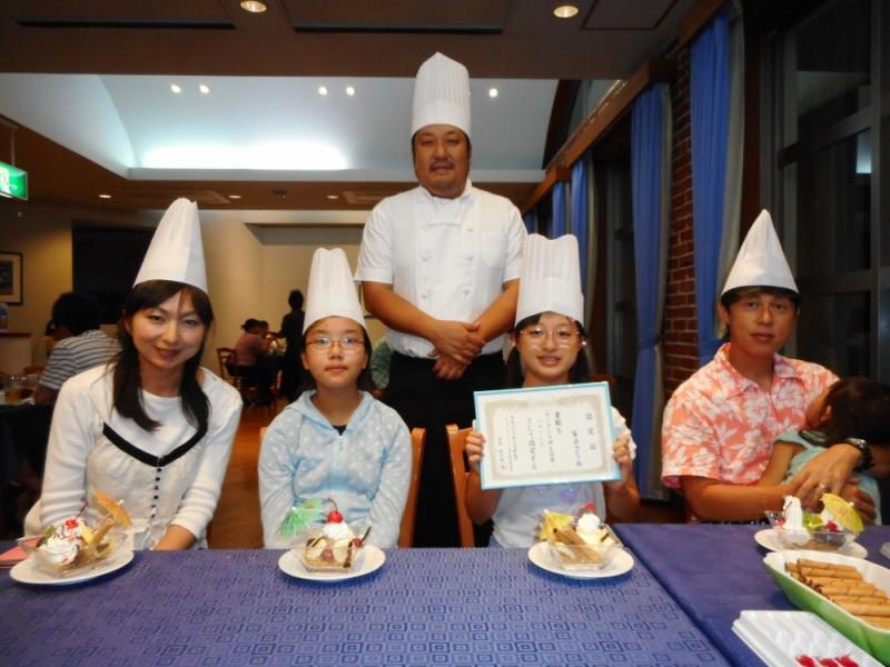 柴沼family