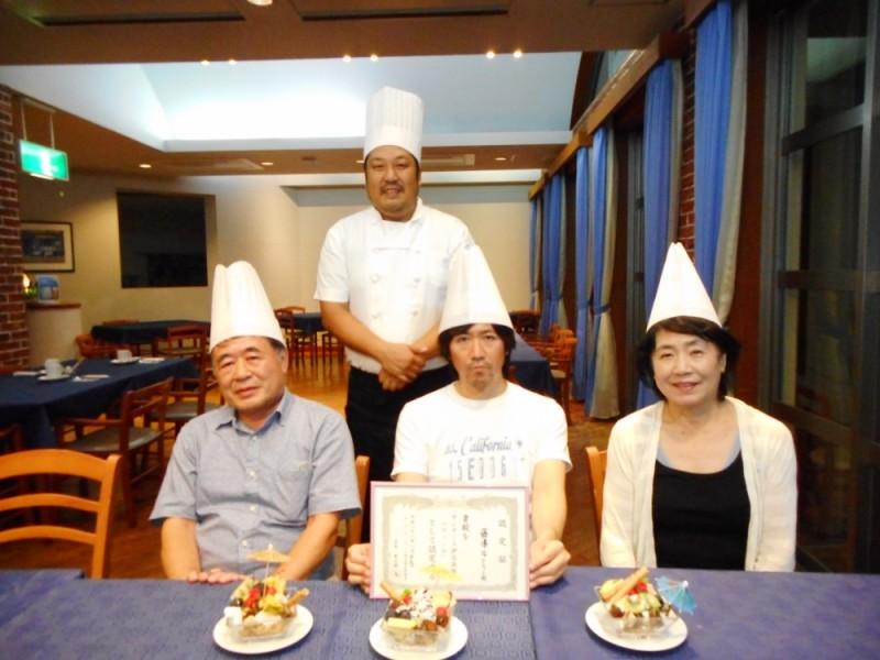 藤澤family