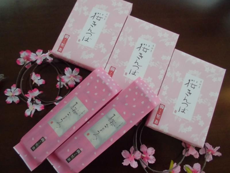 間瀬桜商品
