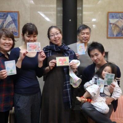 【伊豆高原】パステル画でバレンタインカードを作ろう(2日目)