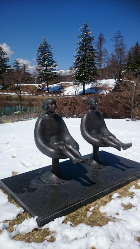 画像①彫刻公園