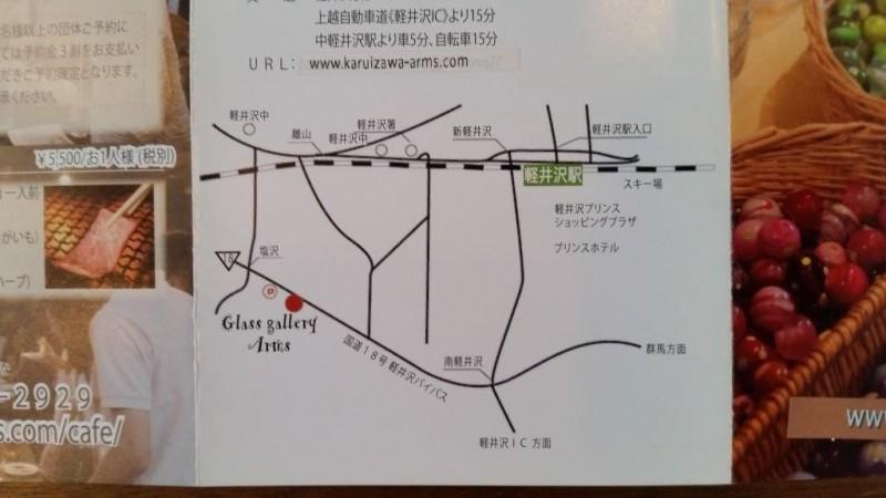 軽井沢 吹きガラス体験⑤