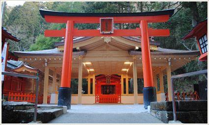 ≪画像⑤≫箱根神社