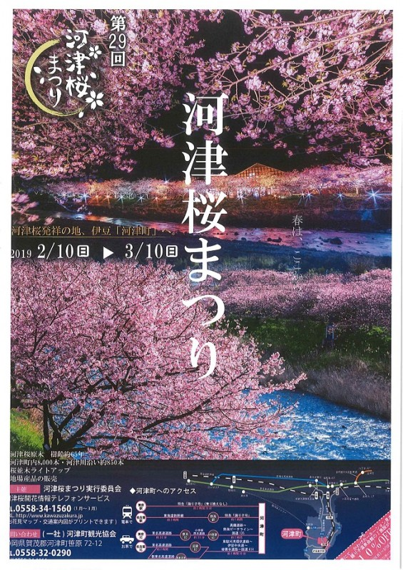 ANNEXブログ0131(1)