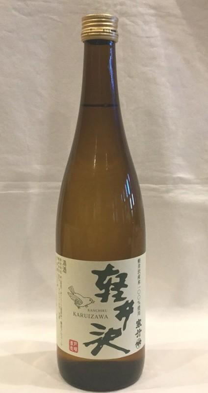 軽井沢0225その2
