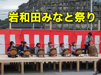 20191021_御宿