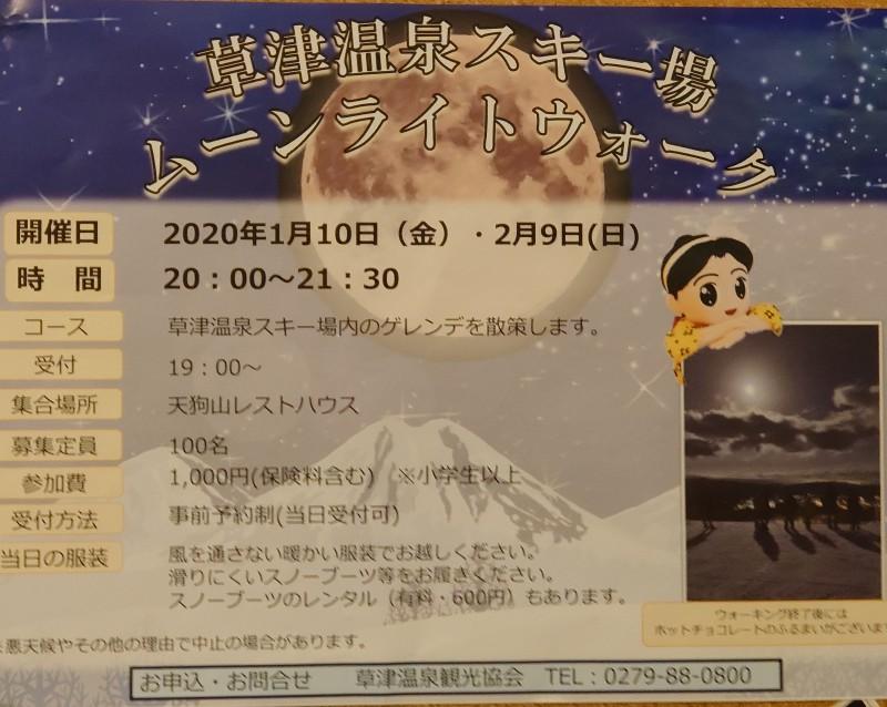 20200124DSC_0039