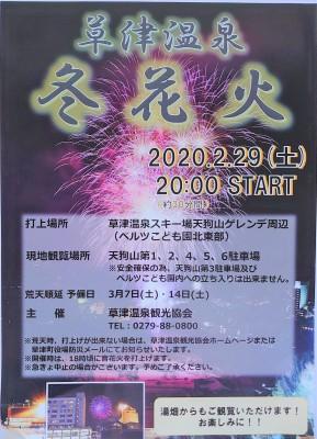 20200219DSC_0063