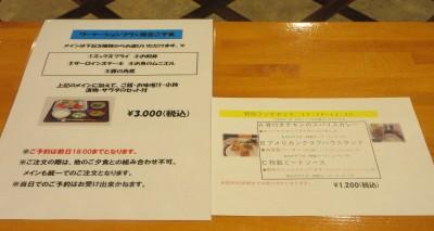 IMG_2520 (1)