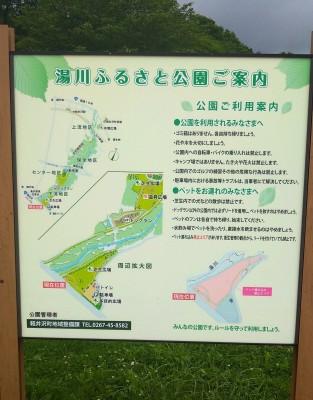 軽井沢0731その1